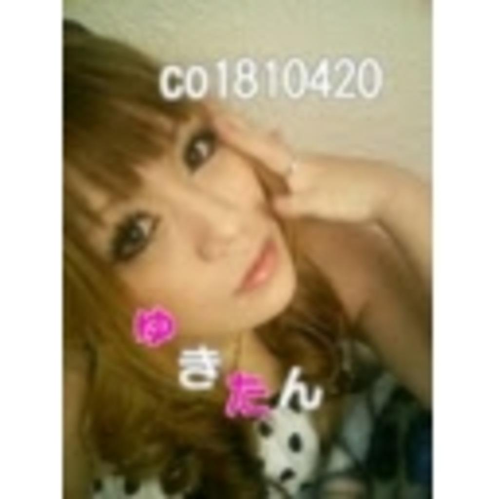 。・*★柚希tanとAVAとは?!★*・。