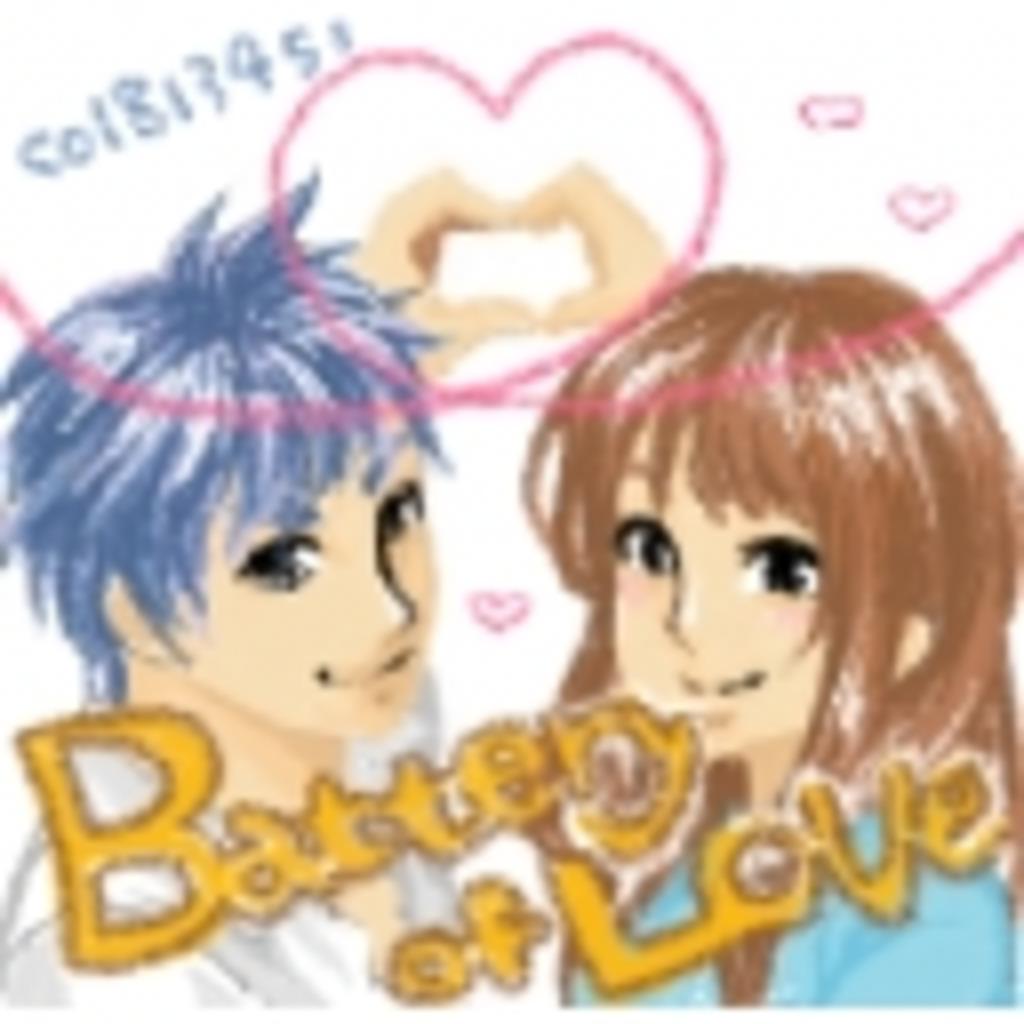 綾●ω●)<Buttery of love>