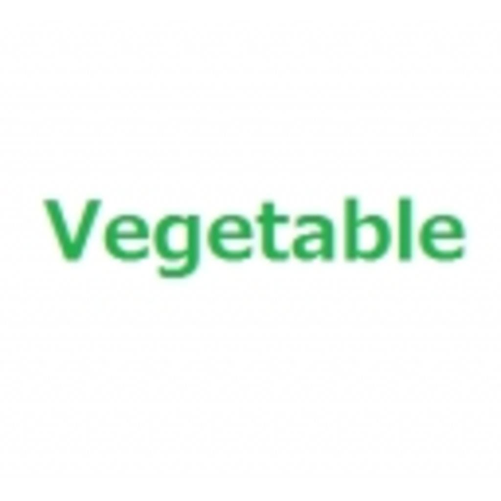 ☆雀荘Vegetable☆