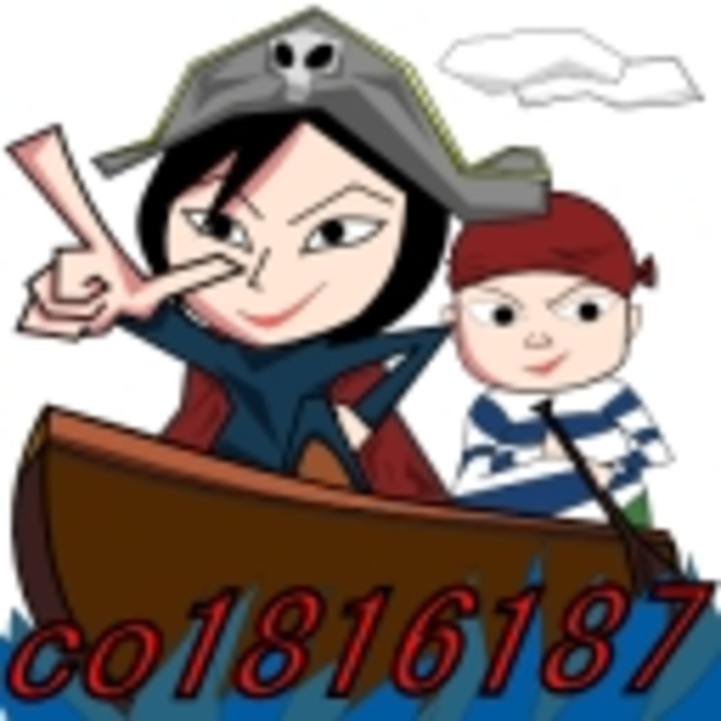 船長と遊ぼう!!