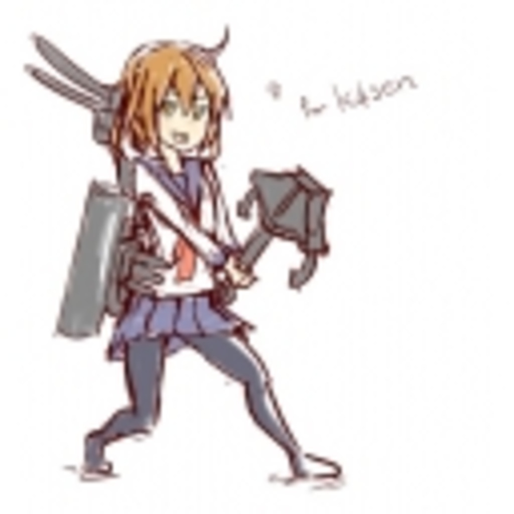 k4sen ch