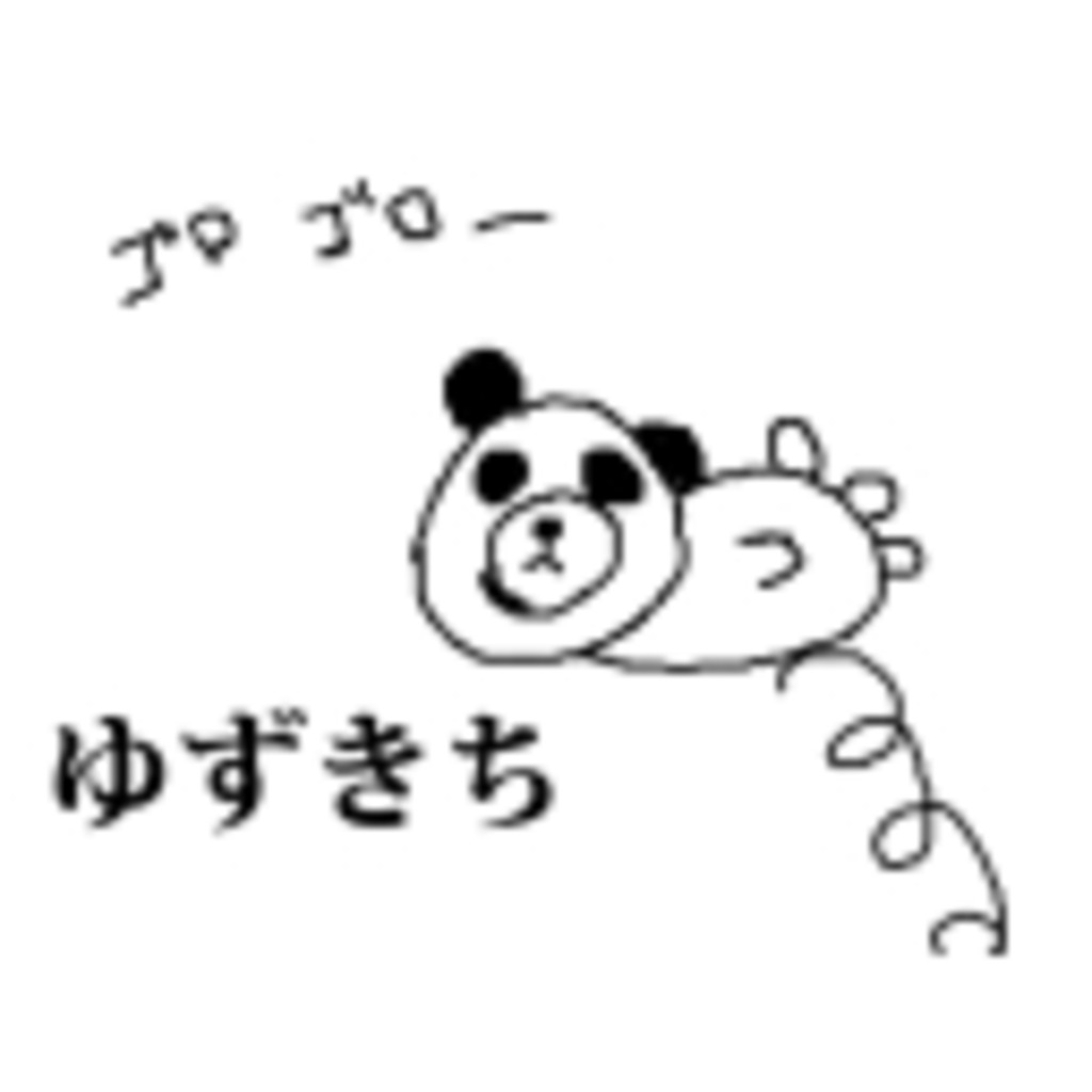 やさぐれパンダの放送局(*´ω`*)