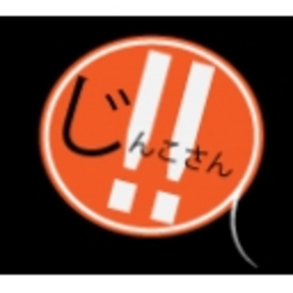 人って漢字は人と人が支えあって(ry