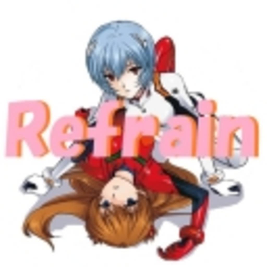 Refrainのゲーム放送室
