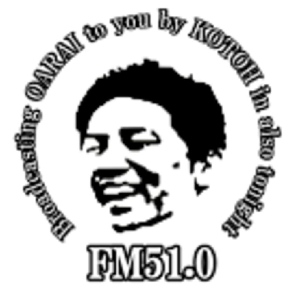 FM51.0