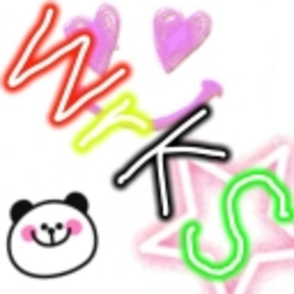 WrKS放送局(・W・)