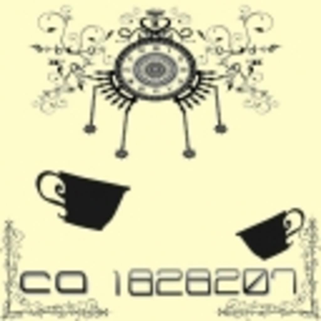 月と兎と紅茶館