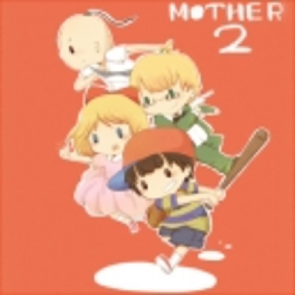 MOTHER2 RTA並走部