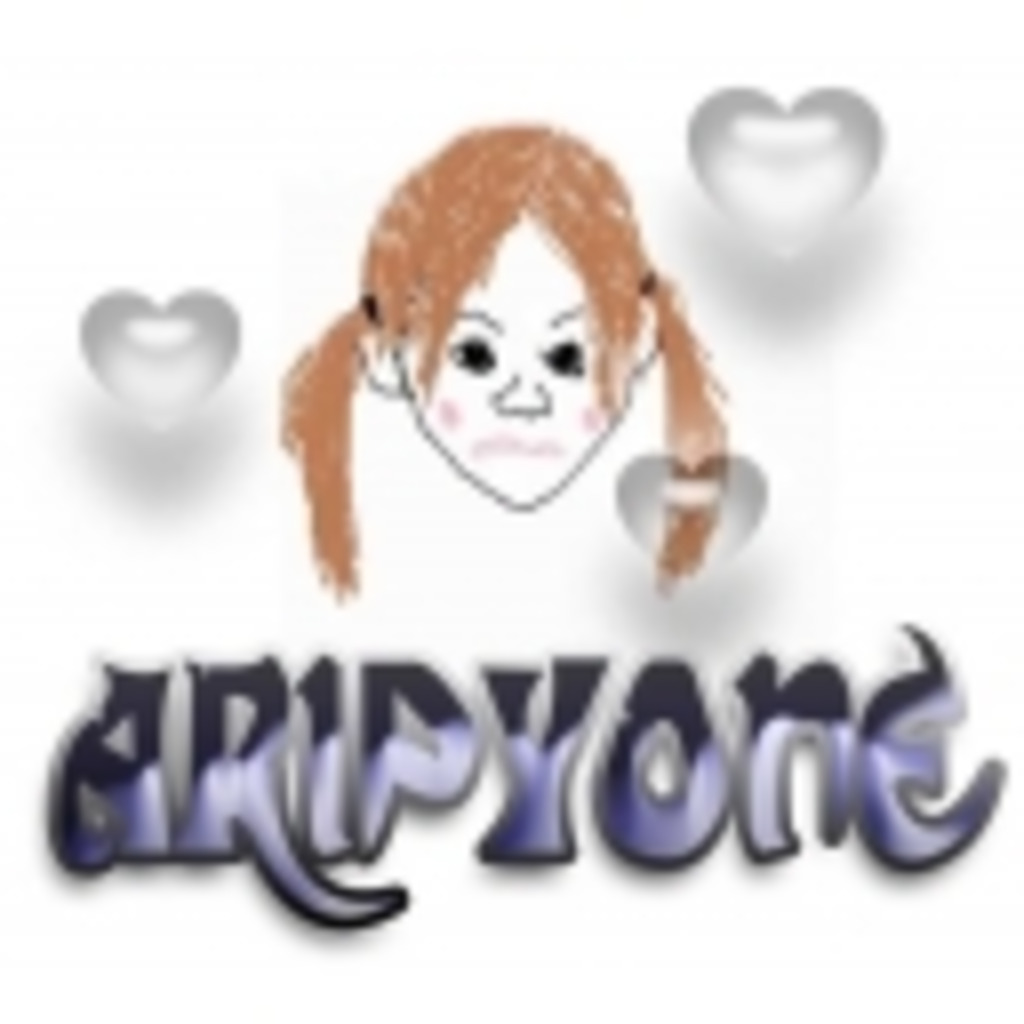 aripyoneのまったり雑談枠ばい(^^♪さんのコミュニティ