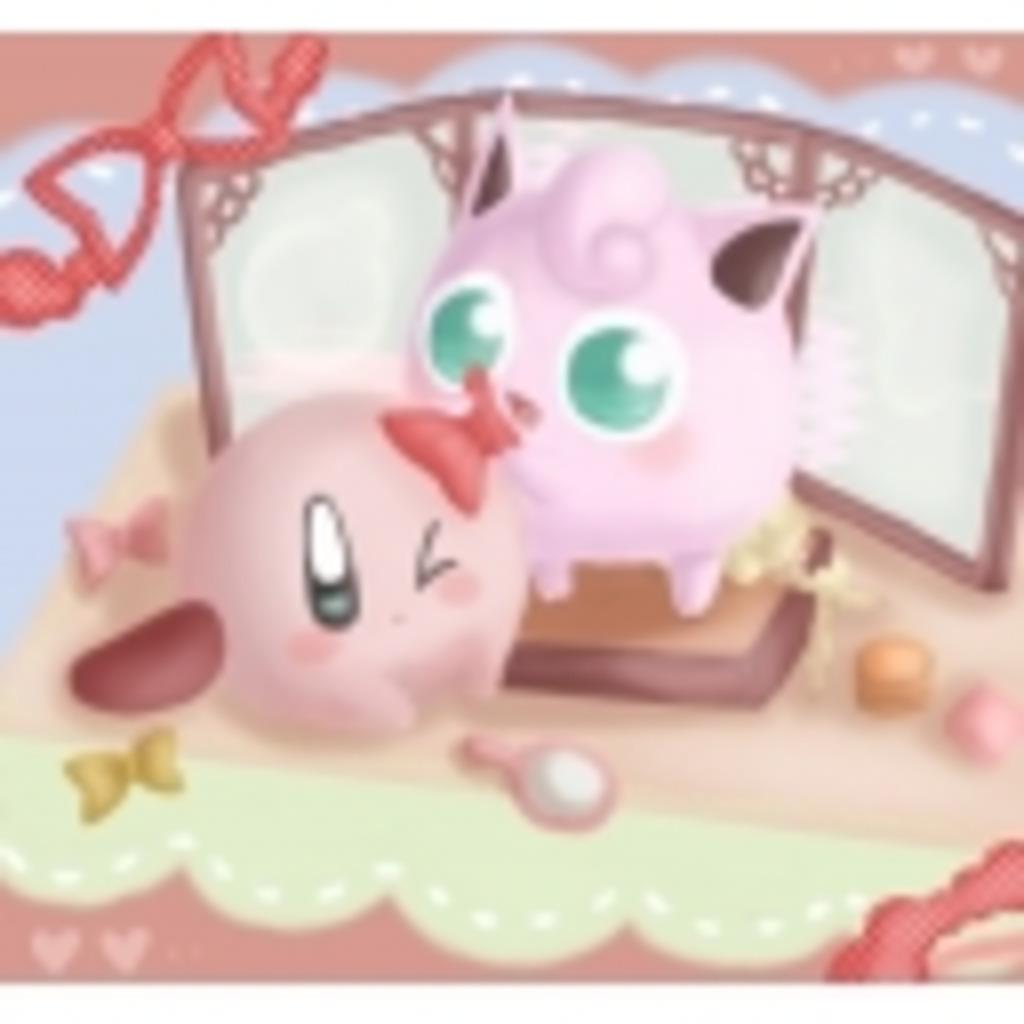 【ゲームコミュ】ポムポムスマスマ