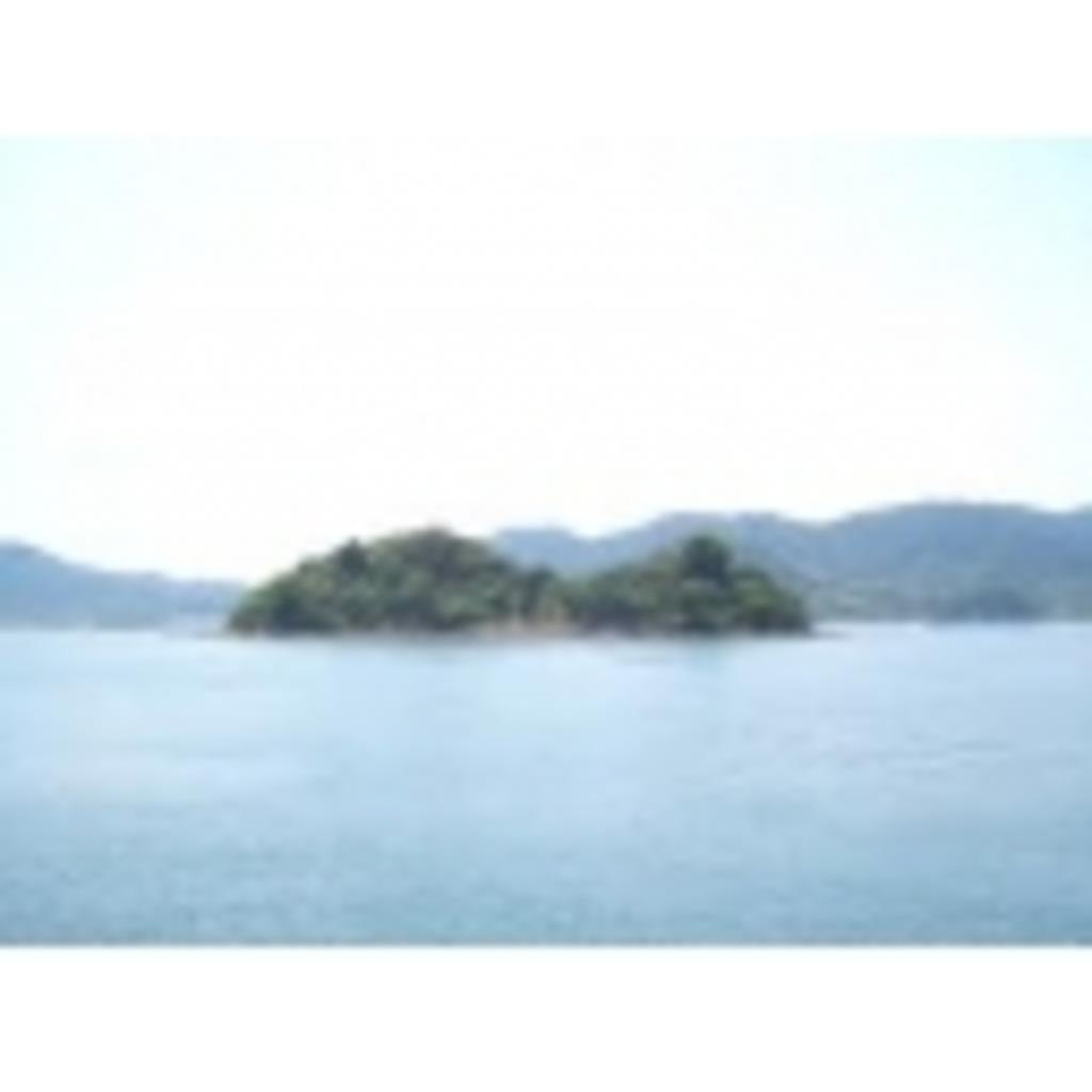ひょうたん島(仮)