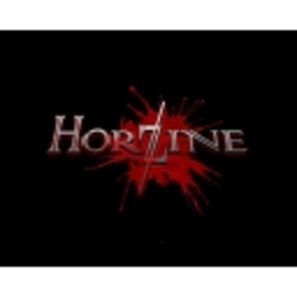 Horzine Company