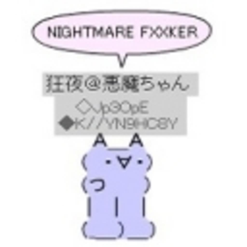(=^・ω・^) Cat Girl !!!!!←