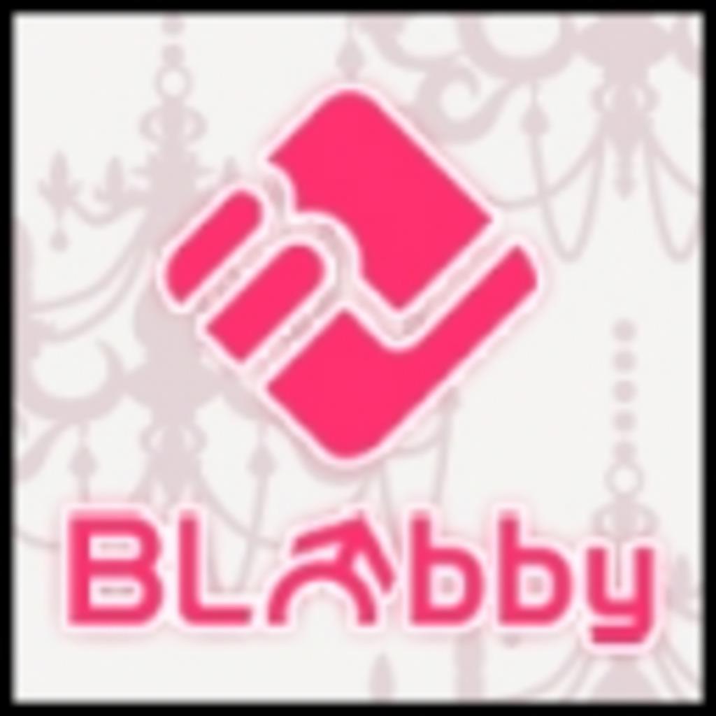 腐女子の楽園『BLobby』