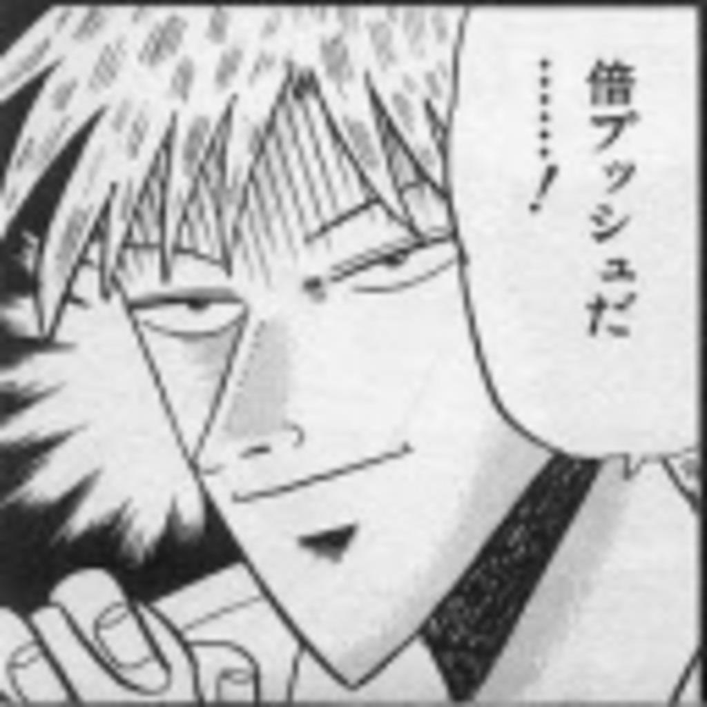 【メタメタくん】~すばらしきこの世界~【遊び三昧】