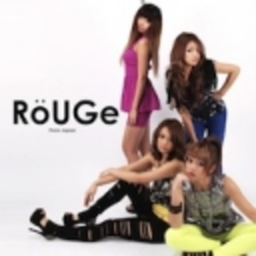 愛知•名古屋の中心、栄から誕生した ガールズパフォーマンスグループ【ROUGE】(ルージュ)