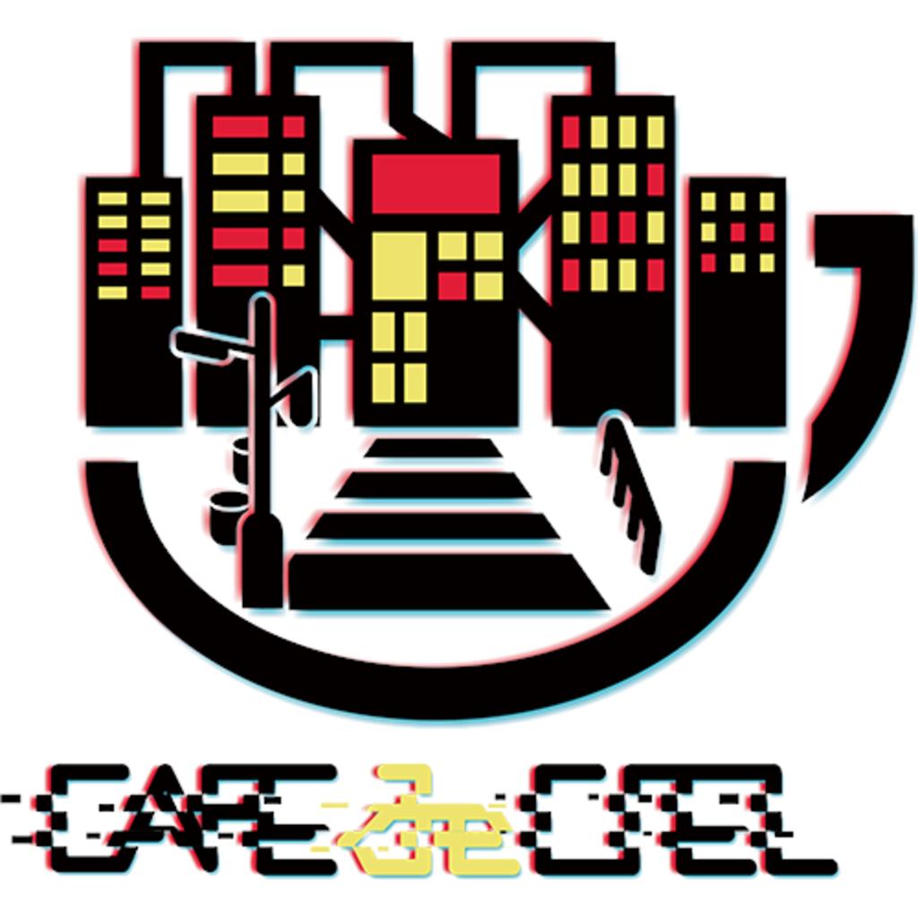 CAFE de CIEL