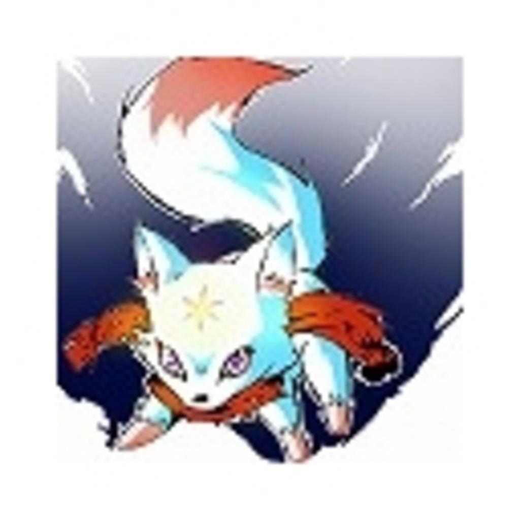 ユフ廃の狐が暴れております
