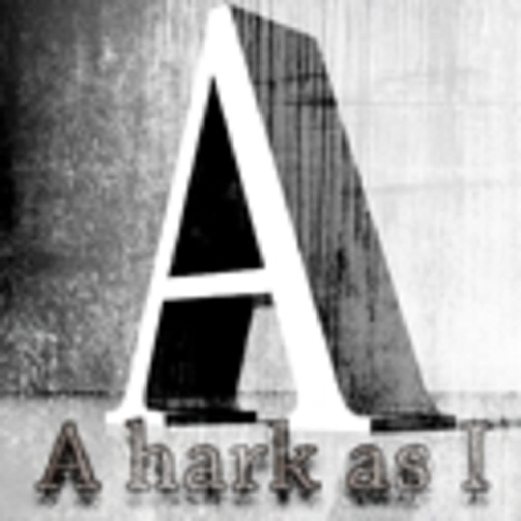 A hark as I