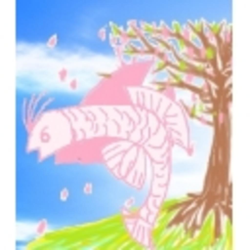 春の桜えび