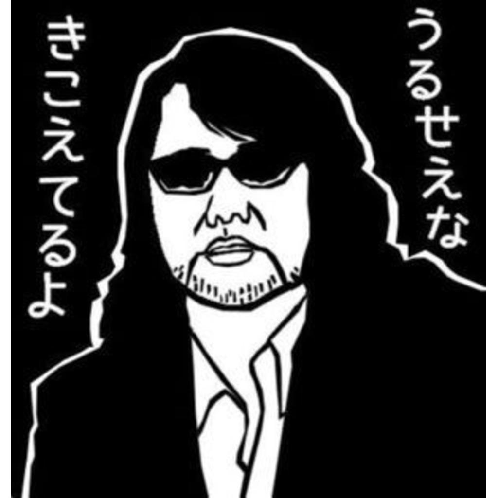 ☆佐藤さんの雑談☆鼻毛カッター☆