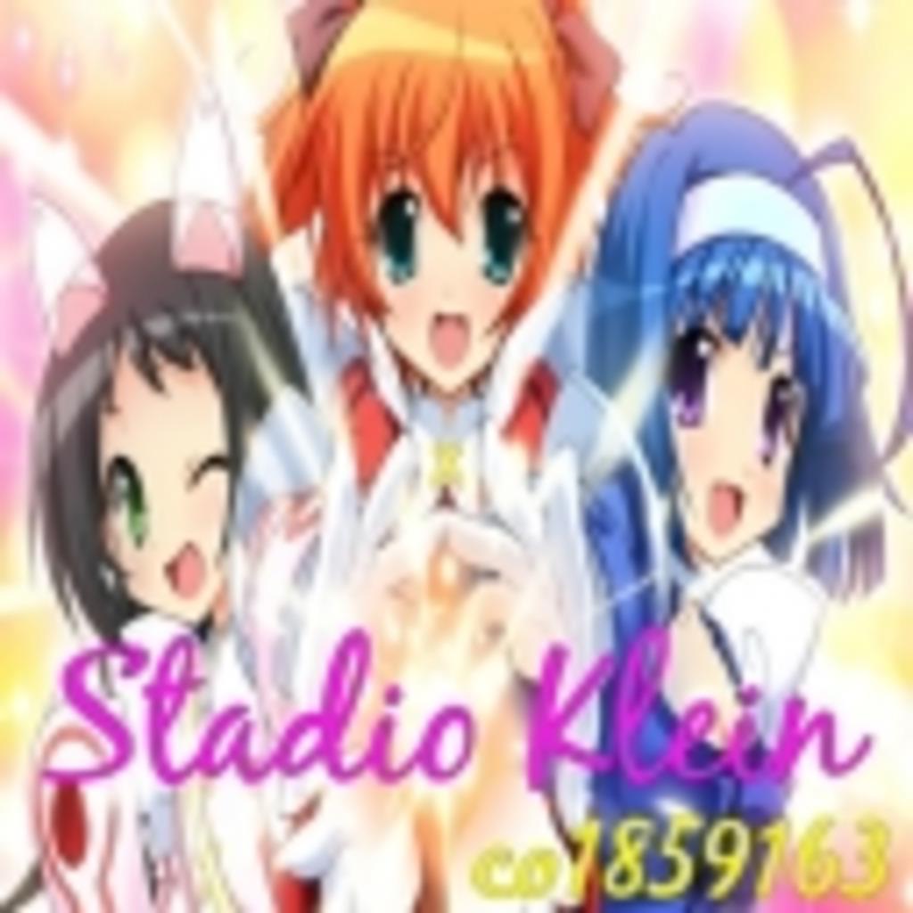 Studio Klein