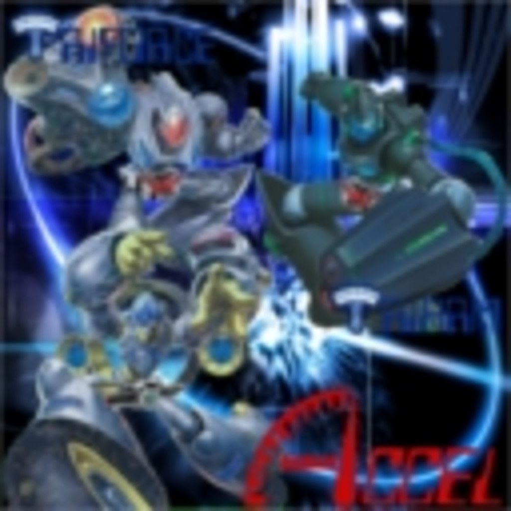 【遊戯王】ガチネタの溜まり場