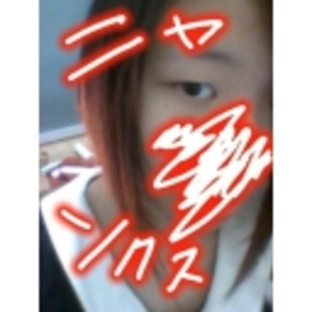 赤髪ニャンクス