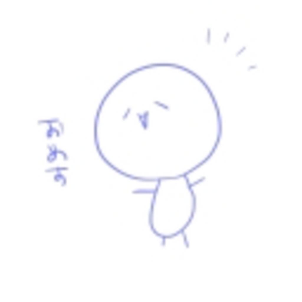 (* ´ω`*)ノ
