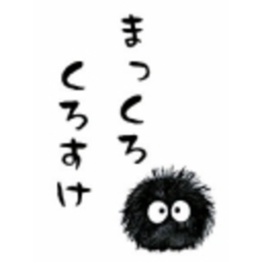 コミュリンク!! 仲良しの方方!