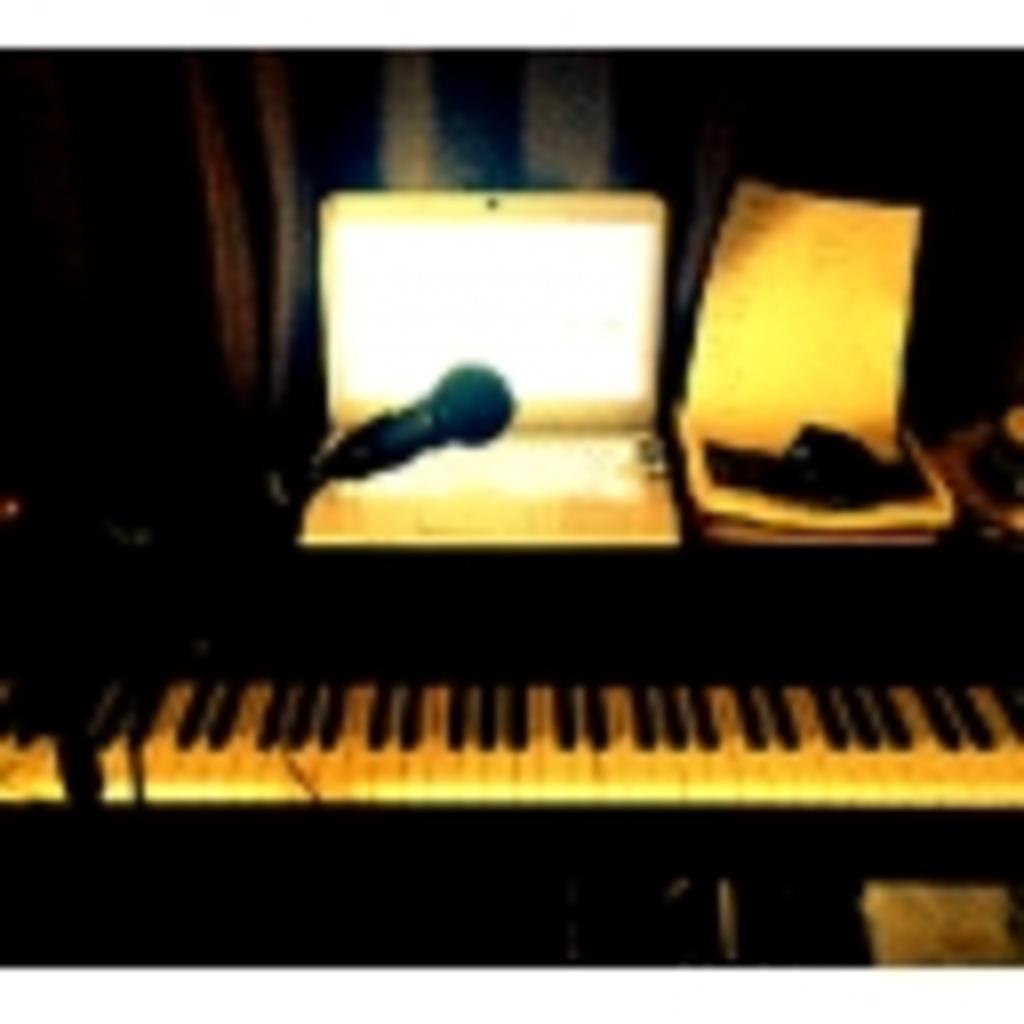 【よろず】主がなんかしてるかも【メインウェポンはピアノ?】