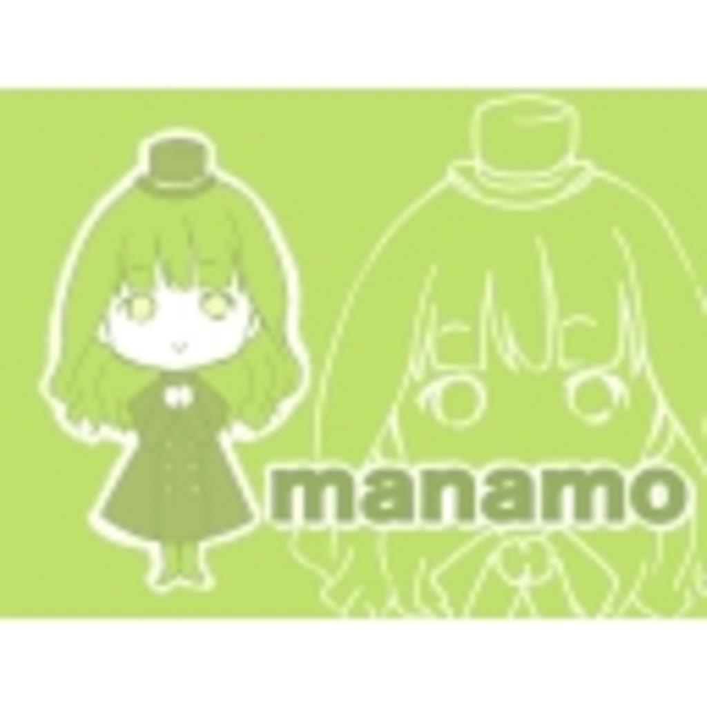 manamoときどきコケコッコー(*´∀`*)