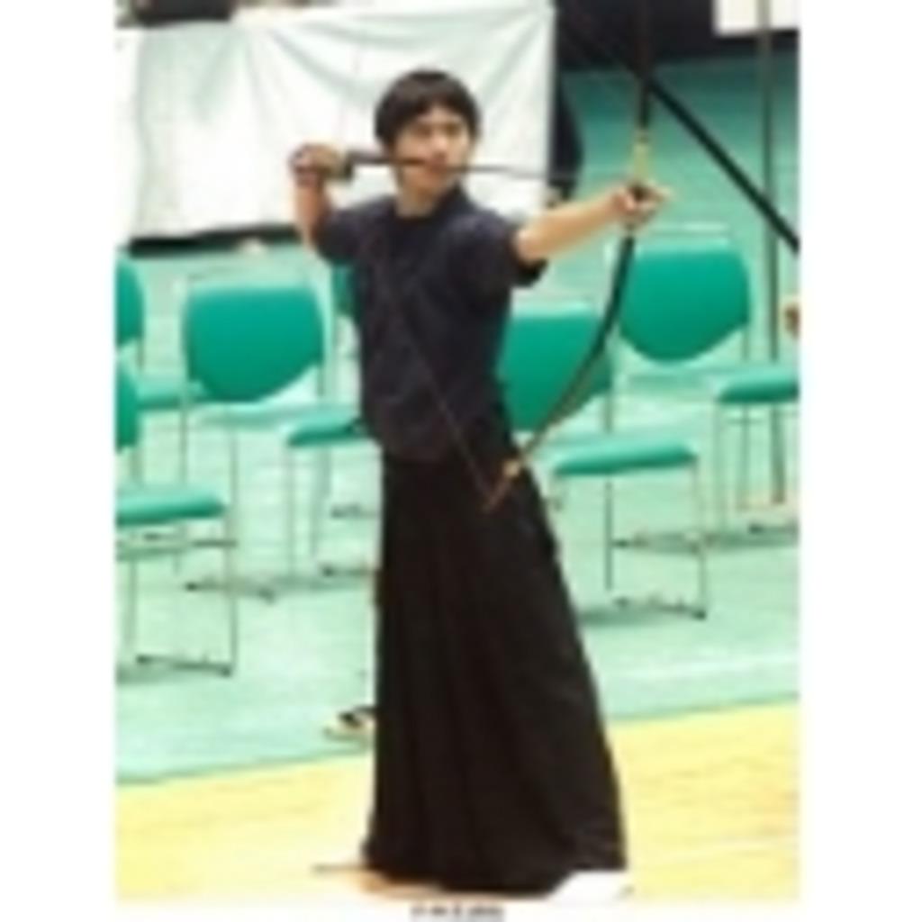 弓士の矢工房