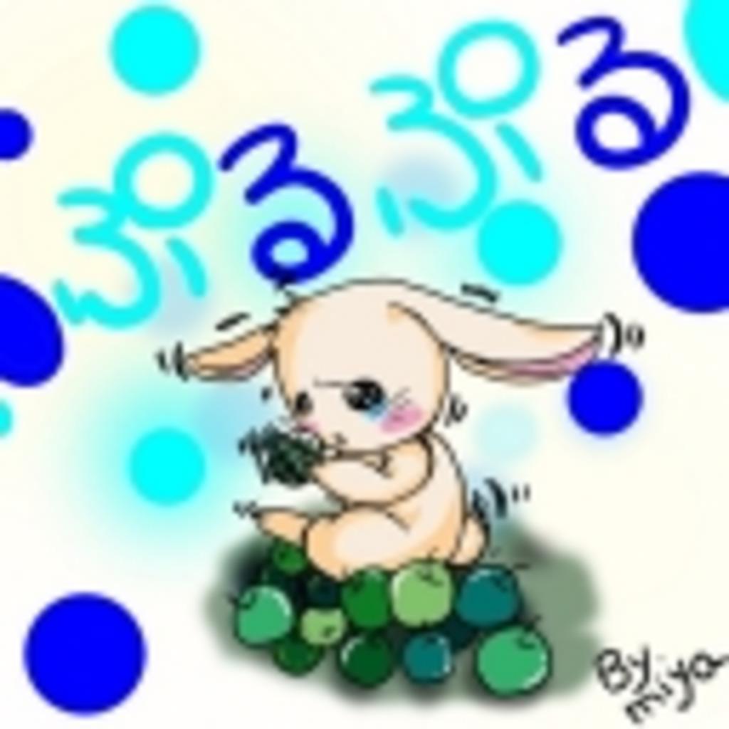 KOIUTAと愉快な仲間たち~~(/ ´▽`)ノヽ(´▽` \)~~パァーォ!!