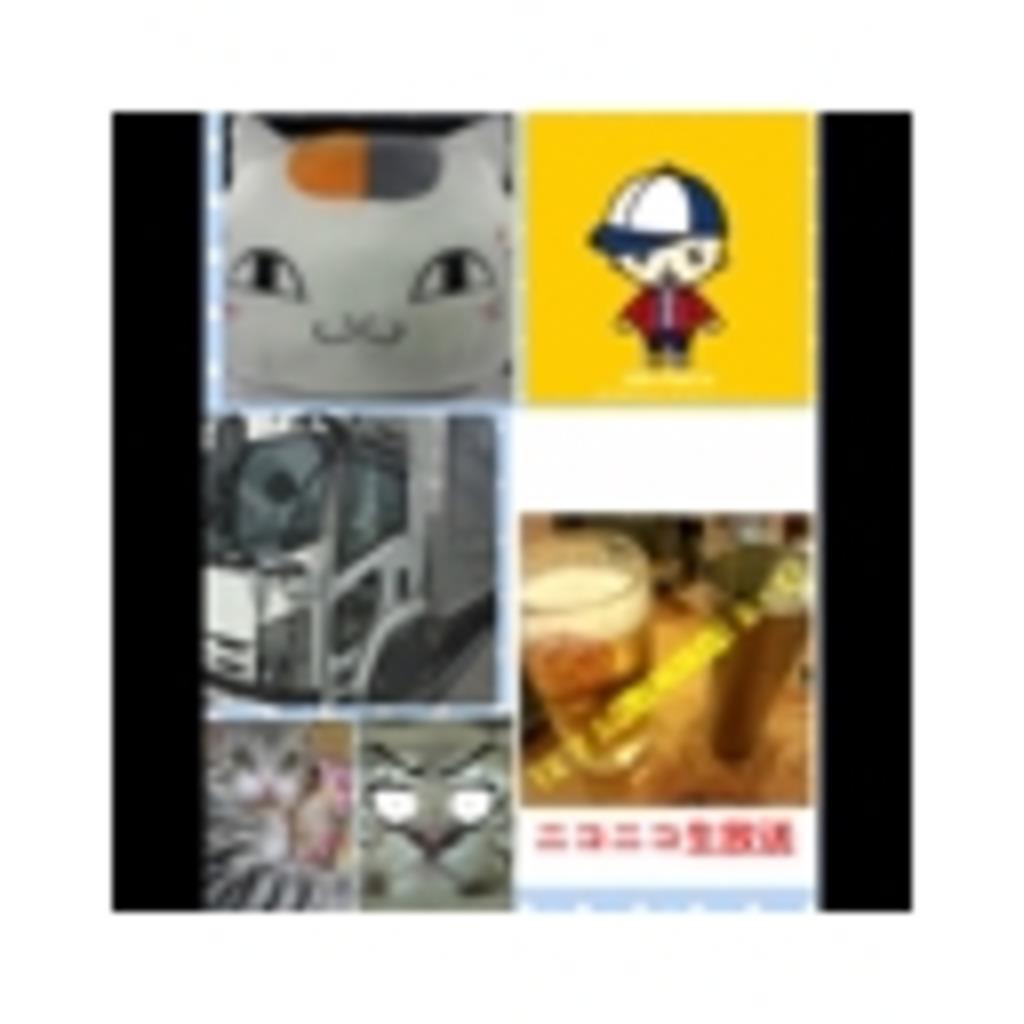【車載】暇神降臨【ボッキん放送】
