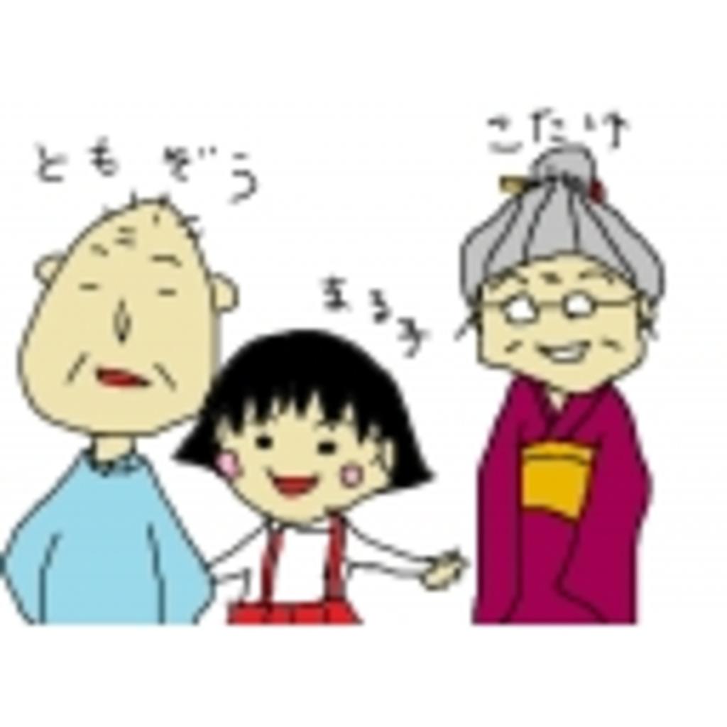 まったり~gdgd雑談(凸待ち)
