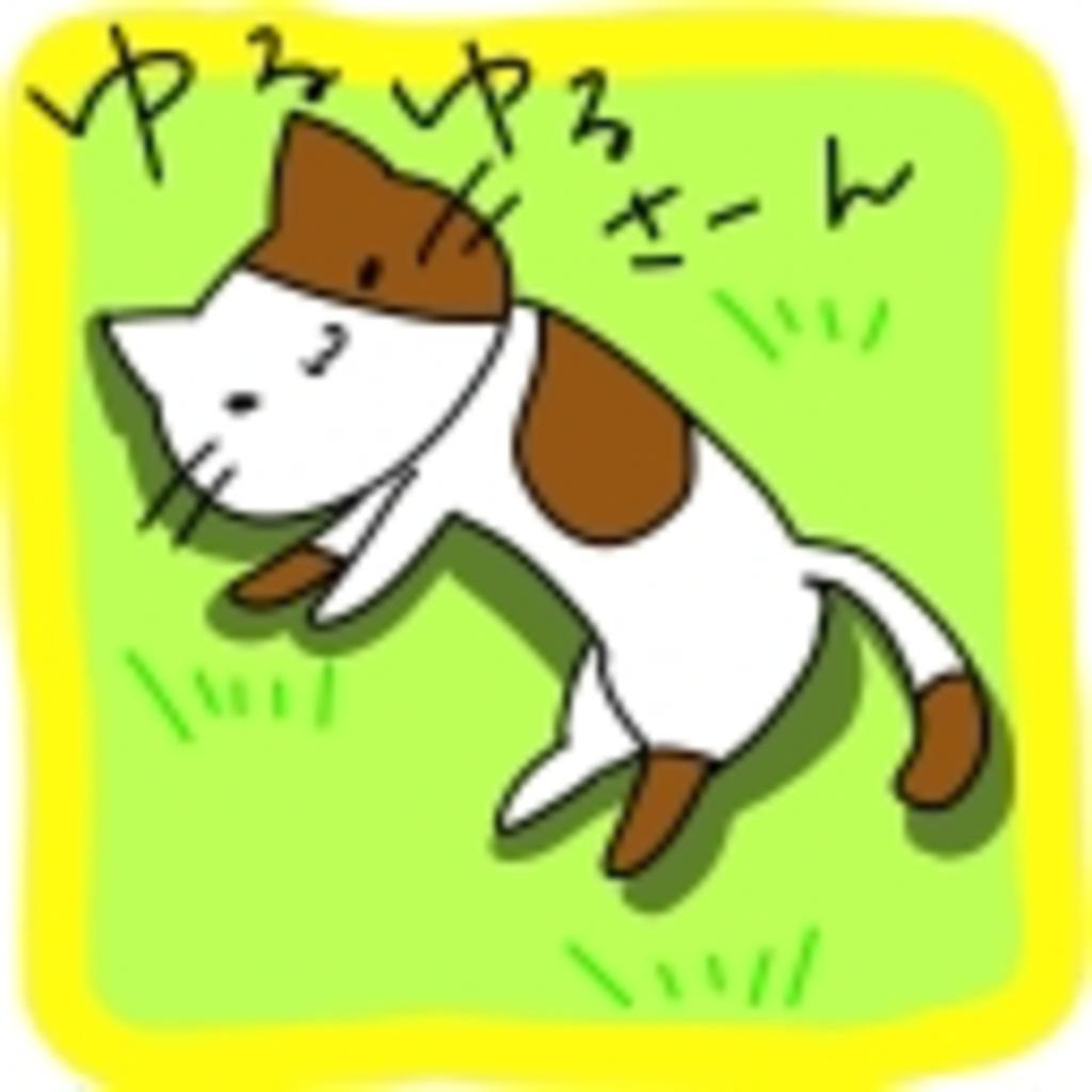 ニコ生タイピング曲リスト
