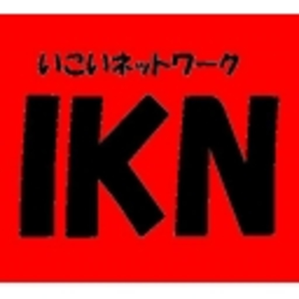 IKN 憩いの広場(仮)