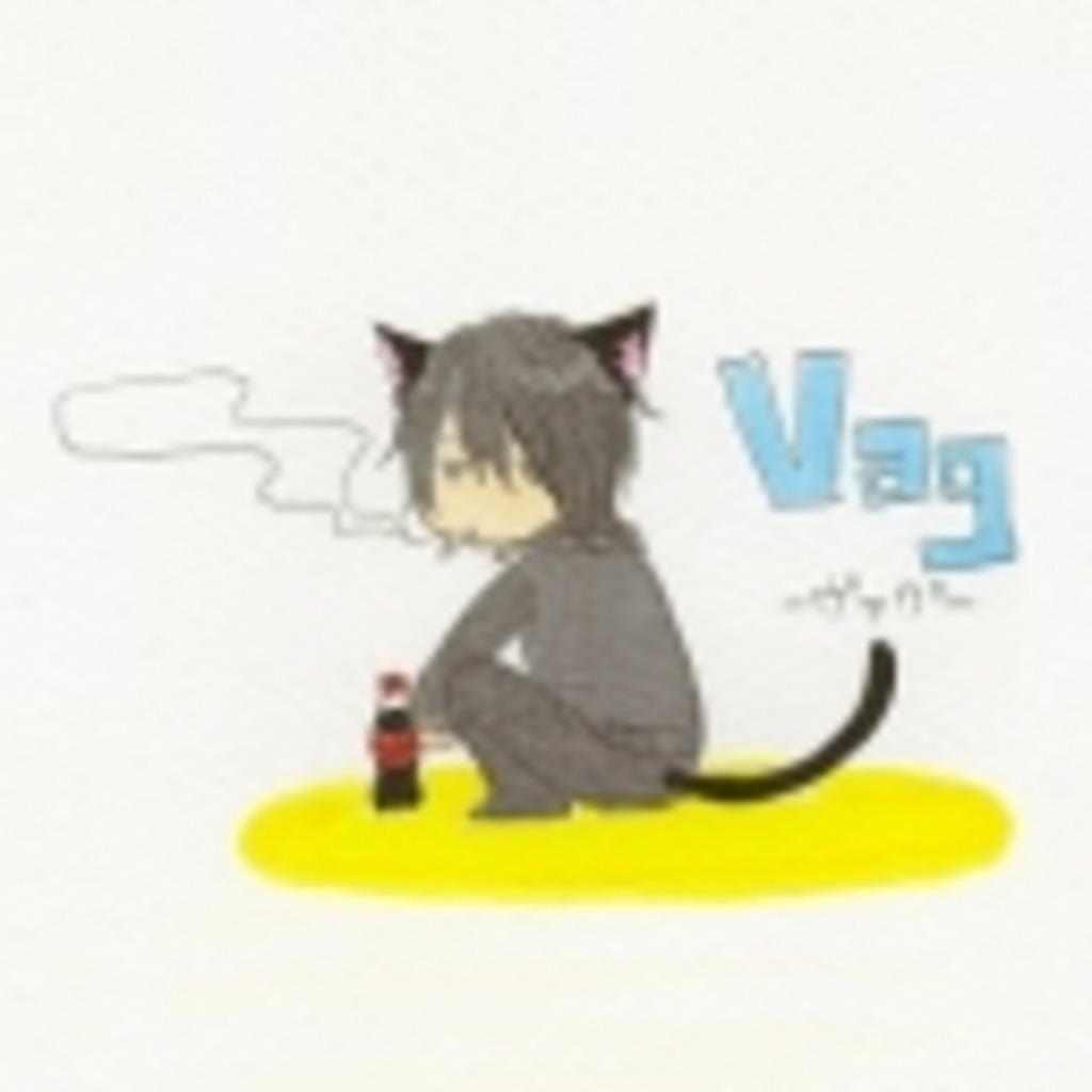 ヴァグパーク(仮)