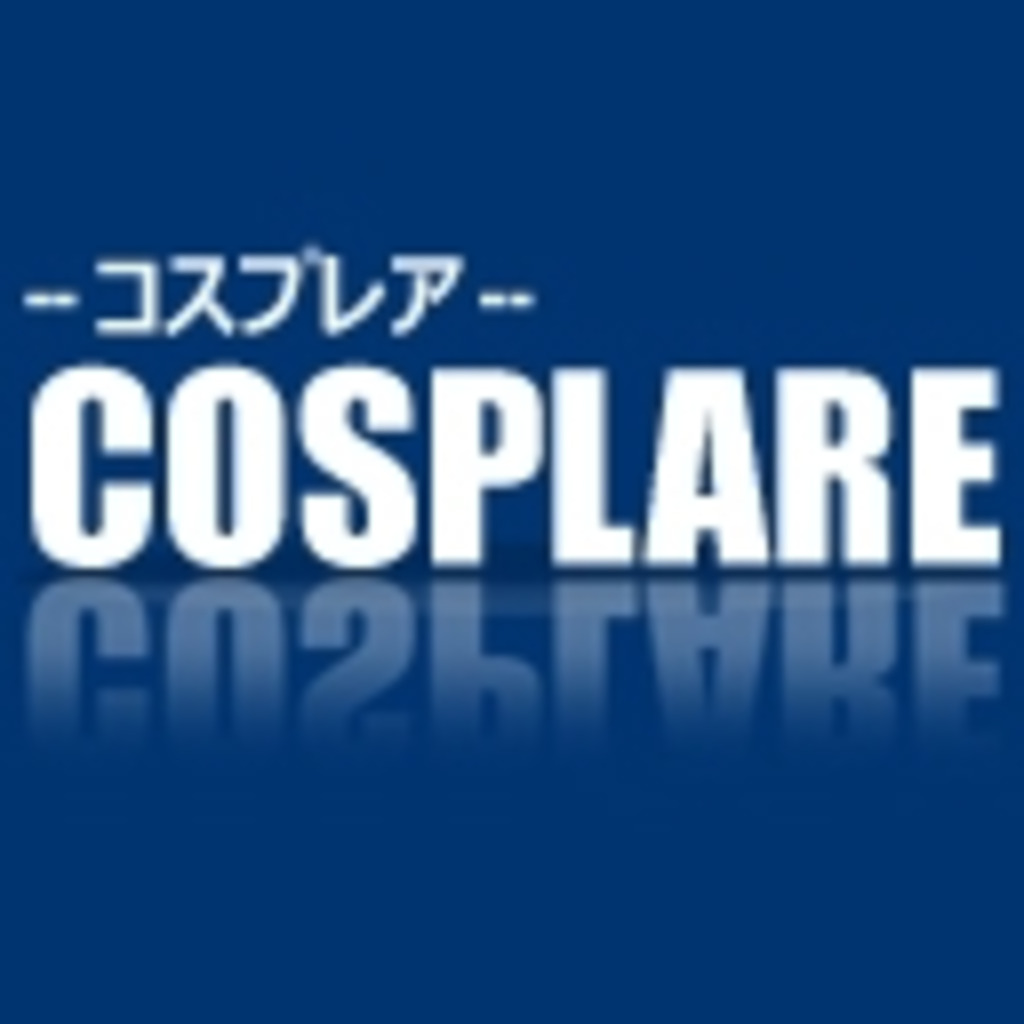 こすぷれあ - The performance team COSPLARE