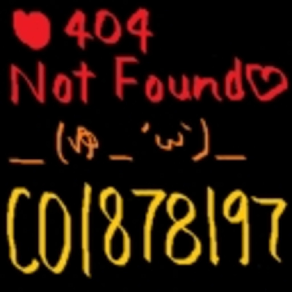 ♥404 Not Found♡ _( ゆ_´ω`)_