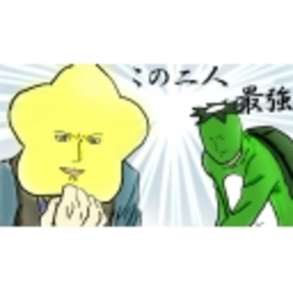 声がマネマネ☆