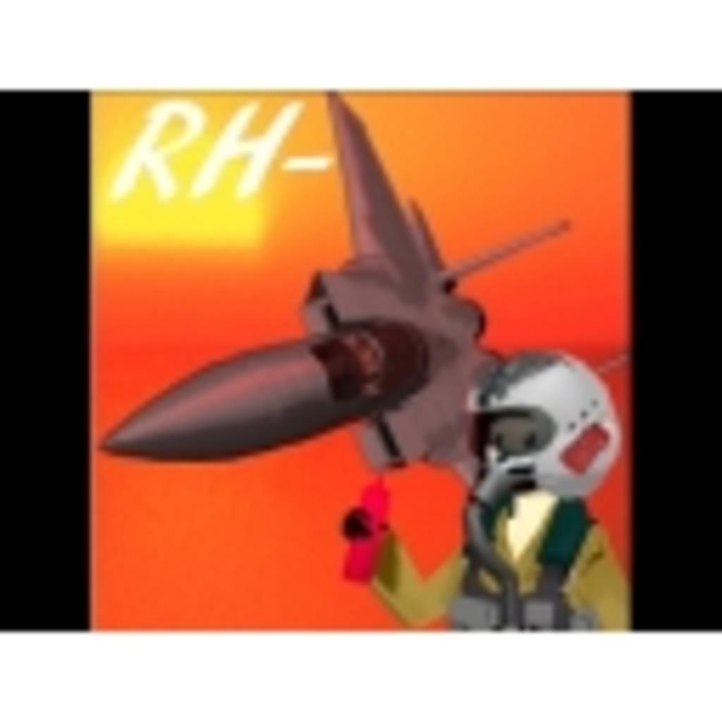 RH-なローテンション放送局