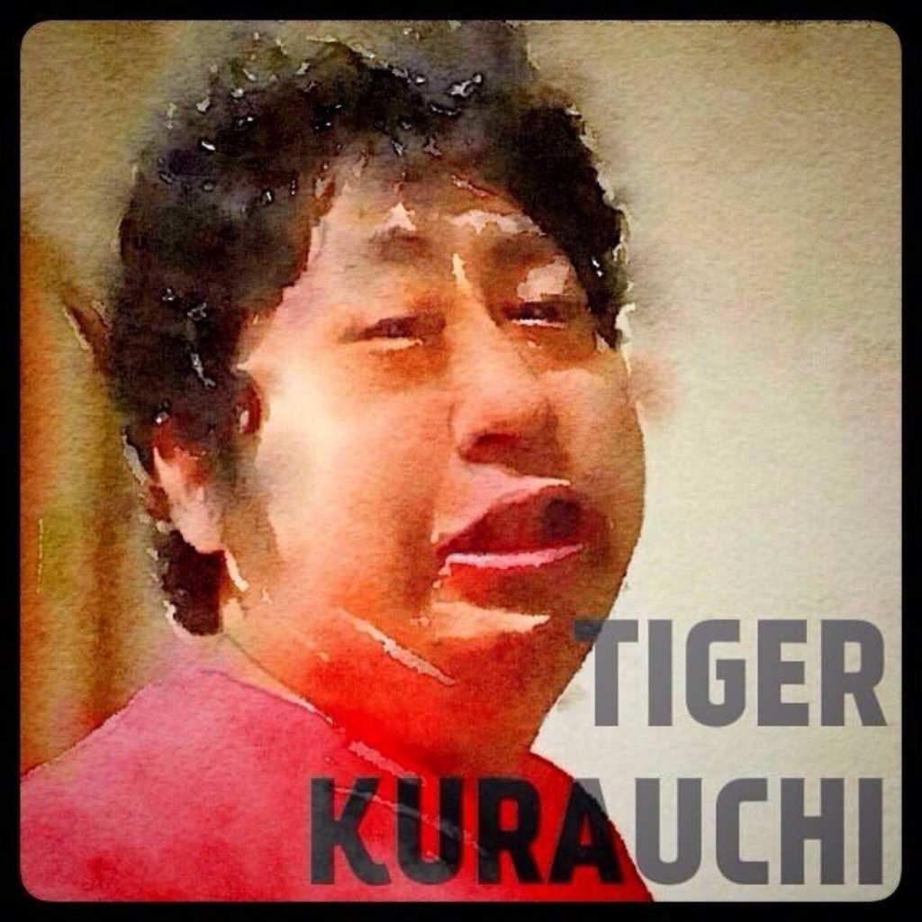 タイガー倉内