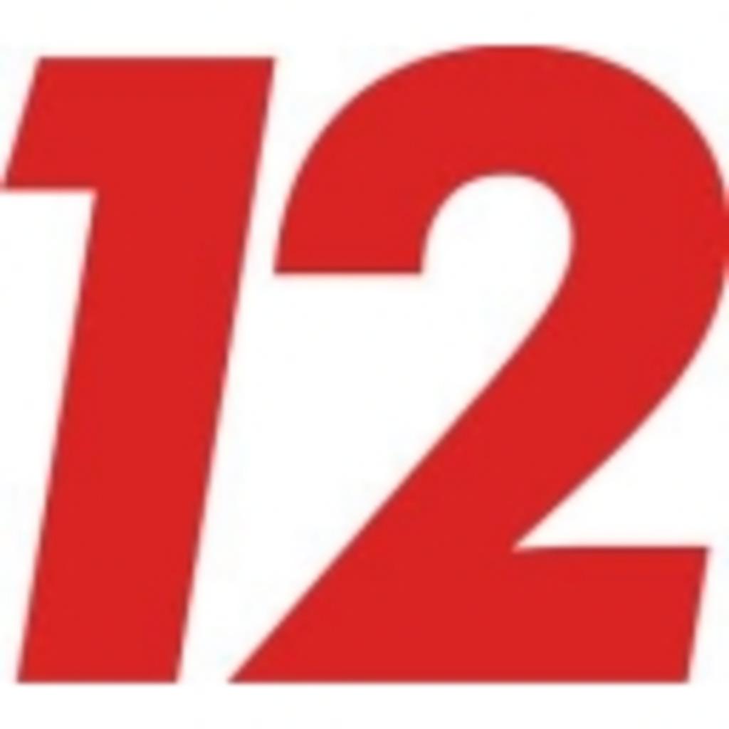 『12号室』