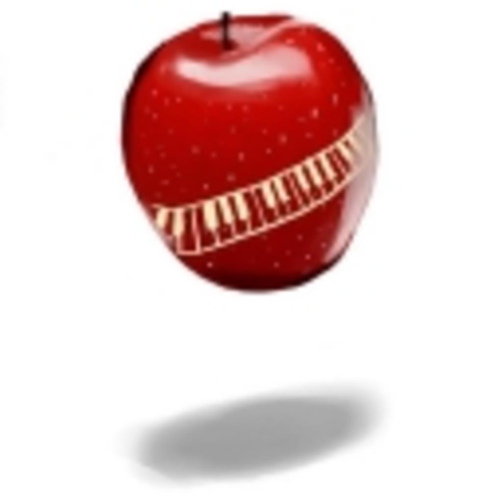 りんごむしゃむしゃ