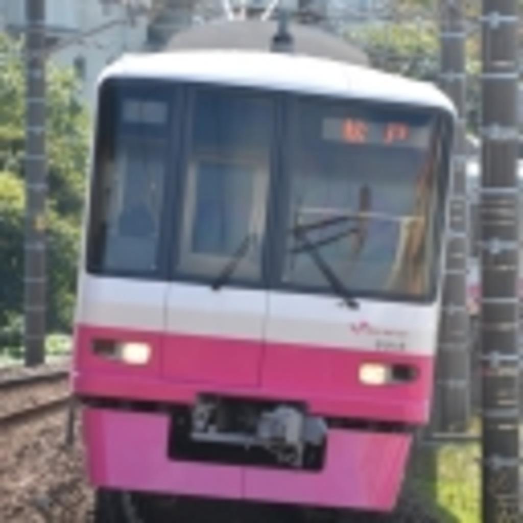新京成グループコミュニティ