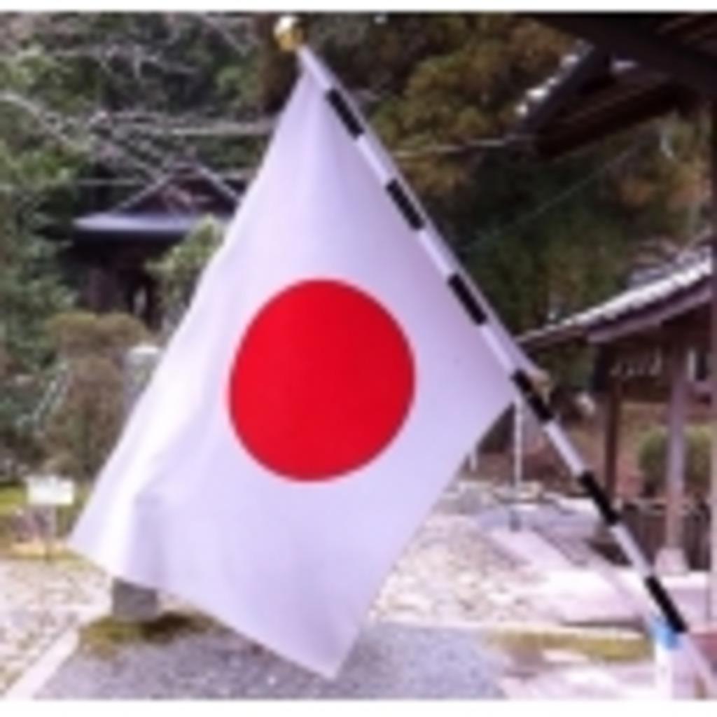 日本を語る
