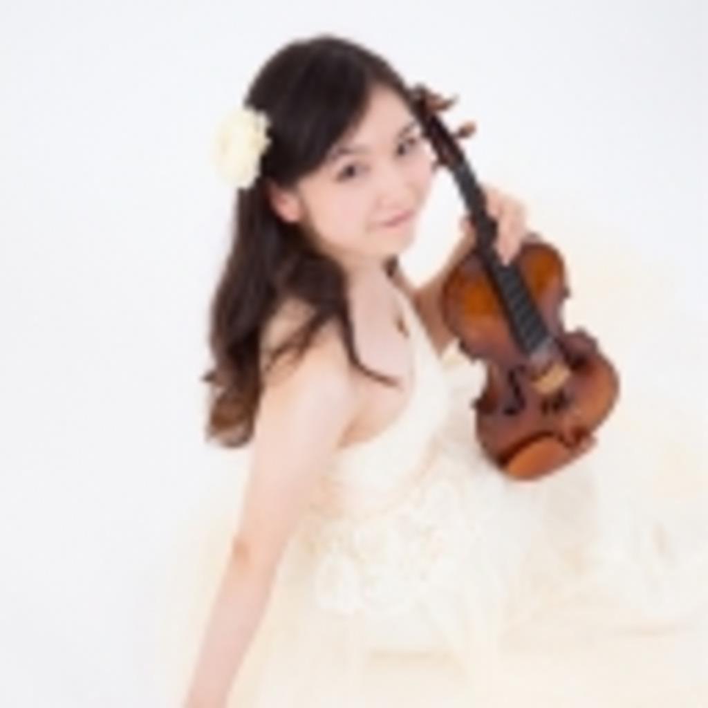 バイオリン弾き小夜子のセレナーデ