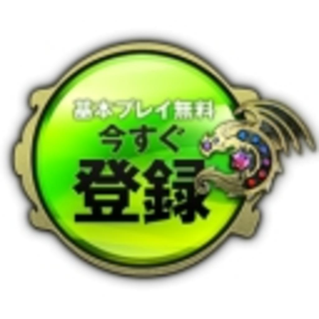 ムサシの気まぐれゲーム放送(過疎注意!)